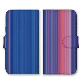 手帳型 全機種対応 ケース SIMフリー対応 スマホ スマートフォン iPhoneX/XS Max XR対応ケース カラフル 個性的 芸術 直線 ストライプ 模様 アート柄 綺麗 グラデーション アート デザイン かっこいい 奇抜 カラフル 紫 ピンク ベージュ set11838
