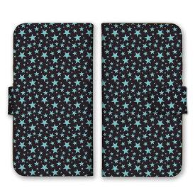 全機種対応 手帳型 スマホケース SIMフリー対応 star 柄 アート 可愛い 人気 模様 デザイン アート柄 お洒落 王道 ポップ 派手 星座 夜空 沢山 個性的 白 黒 ホワイト ブラック set11934 iPhone12 11 Pro Max SE(第2世代) XS Galaxy Xperia AQUOS