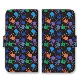 手帳型 全機種対応 ケース SIMフリー対応 スマホ スマートフォン iPhoneX/XS Max XR対応ケース手 手跡 柄 模様 アート デザイン アート柄 個性的 お洒落 北欧 派手 芸術 ポップ カラフル 黒 ピンク 紫 黄 橙 灰 set11961
