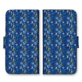 全機種対応 手帳型 スマホケース SIMフリー対応 星 Star 空 月 夜空 宇宙 六芒星 占い オーロラ カラフル 手書き スケッチ デザイン 可愛い かわいい 紫 パープル 黄 イエロー set12140 iPhone12 11 Pro Max SE(第2世代) XS Galaxy Xperia AQUOS