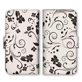 手帳型 全機種対応 ケース SIMフリー対応 スマホ スマートフォン iPhoneX/XS Max XR対応ケース花 植物 葉っぱ ツル 自然 個性的 芸術 可愛い デザイン アート アート柄 柄 模様 シック お洒落 ピンク ブラック 黒 set12400