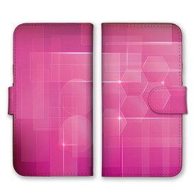 手帳型 全機種対応 ケース SIMフリー対応 スマホ スマートフォン iPhoneX/XS Max XR対応ケースキラキラ 四角形 六角形 デザイン アート アート柄 神秘 芸術 綺麗 柄 模様 お洒落 オシャレ 総柄 水 紫 ブルー パープル 白 set12763