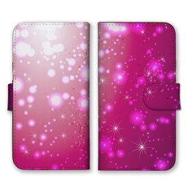 全機種対応 手帳型 スマホケース SIMフリー対応 光 星 STAR 宇宙 オーロラ 芸術 デザイン アート 高級 ゴージャス お洒落 人気 オススメ カラフル イエロー ブラウン オレンジ set13121 iPhone12 11 Pro Max SE(第2世代) XS Galaxy Xperia AQUOS
