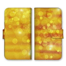 全機種対応 手帳型 スマホケース SIMフリー対応 光 星 STAR 宇宙 オーロラ 芸術 デザイン アート 高級 ゴージャス お洒落 人気 オススメ カラフル パープル イエロー ピンク set13124 iPhone12 11 Pro Max SE(第2世代) XS Galaxy Xperia AQUOS