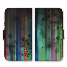 全機種対応 手帳型 スマホケース SIMフリー対応 光 星 STAR 宇宙 オーロラ 芸術 デザイン アート 高級 ゴージャス お洒落 人気 オススメ カラフル ブラック イエロー ピンク set13130 iPhone12 11 Pro Max SE(第2世代) XS Galaxy Xperia AQUOS