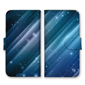手帳型 全機種対応 ケース SIMフリー対応 スマホ スマートフォン iPhone11 X/XS Max対応ケース 地球 宇宙 星 STAR 光 芸術 デザイン アート 幾何学 神秘 ロボット 人気 王道 綺麗 シック ブルー ホワイト ネイビー set13140