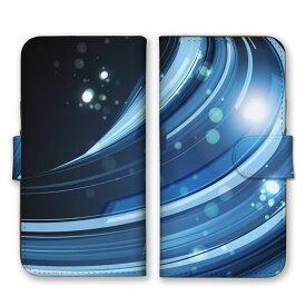 全機種対応 手帳型 スマホケース SIMフリー対応 点々 星 STAR 光 神秘 芸術 デザイン アート オーロラ 幻想的 模様 ミラーボール 個性的 奇抜 ブルー ホワイト ネイビー set13141 iPhone12 11 Pro Max SE(第2世代) XS Galaxy Xperia AQUOS