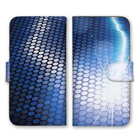 手帳型 全機種対応 ケース SIMフリー対応 スマホ スマートフォン iPhone11 X/XS Max対応ケース 地球 宇宙 星 STAR 光 芸術 デザイン アート オーロラ 幻想的 模様 ミラーボール 個性的 奇抜 ブルー ホワイト ネイビー set13142