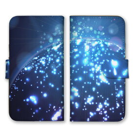 手帳型 全機種対応 ケース SIMフリー対応 スマホ スマートフォン iPhone11 X/XS Max対応ケース 地球 宇宙 星 STAR 光 芸術 デザイン アート 幾何学 神秘 ロボット 人気 王道 綺麗 シック 灰 白 銀 シルバー グレー set13143