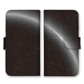 全機種対応 手帳型 スマホケース SIMフリー対応 地球 宇宙 星 STAR 光 芸術 デザイン アート 幾何学 神秘 ロボット 人気 王道 綺麗 シック 灰 白 銀 シルバー グレー set13147 iPhone12 11 Pro Max SE(第2世代) XS Galaxy Xperia AQUOS