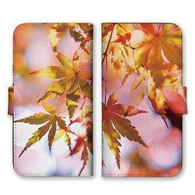 全機種対応 手帳型 スマホケース SIMフリー対応 地球 宇宙 星 STAR 光 芸術 デザイン アート オーロラ 幻想的 模様 ミラーボール 個性的 奇抜 ホワイト イエロー オレンジ set13189 iPhone12 11 Pro Max SE(第2世代) XS Galaxy Xperia AQUOS