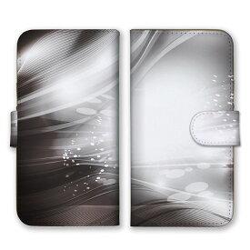 手帳型 全機種対応 ケース SIMフリー対応 スマホ スマートフォン iPhone11 X/XS Max対応ケース 地球 宇宙 星 STAR 光 芸術 デザイン アート オーロラ 幻想的 模様 ミラーボール 個性的 奇抜 ブラウン レッド イエロー set13191