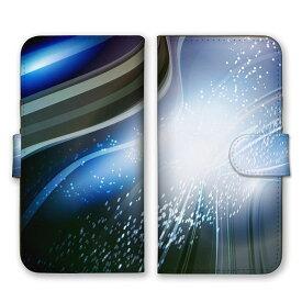手帳型 全機種対応 ケース SIMフリー対応 スマホ スマートフォン iPhoneX/XS Max XR対応ケース地球 宇宙 星 STAR 光 芸術 デザイン アート オーロラ 幻想的 模様 ミラーボール 個性的 奇抜 ホワイト グレー ブラック set13194