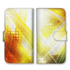 手帳型 全機種対応 ケース SIMフリー対応 スマホ スマートフォン iPhone11 X/XS Max対応ケース 地球 宇宙 星 STAR 光 芸術 デザイン アート オーロラ 幻想的 模様 図形 曲線 個性的 奇抜 ホワイト グレー ブラック set13196