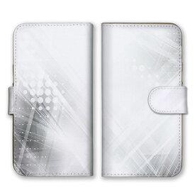 全機種対応 手帳型 スマホケース SIMフリー対応 地球 宇宙 星 STAR 光 芸術 デザイン アート オーロラ 幻想的 模様 図形 曲線 個性的 奇抜 グリーン ブルー イエロー set13197 iPhone12 11 Pro Max SE(第2世代) XS Galaxy Xperia AQUOS