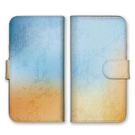 手帳型 全機種対応 ケース SIMフリー対応 スマホ スマートフォン iPhoneX/XS Max XR対応ケース鮮やか グラデーション 人気 芸術 デザイン アート シンプル 落ち着いた 綺麗 大人 可愛い 光 ぼかし 照明 オレンジ クリーム ピンク set13773