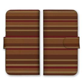 手帳型 全機種対応 ケース SIMフリー対応 スマホ スマートフォン iPhoneX/XS Max XR対応ケースストライプ シック シンプル 芸術 デザイン アート 柄 模様 落ち着いた 大人 お洒落 可愛い レトロ 茶色 焦げ茶 黄土色 薄茶 set13884
