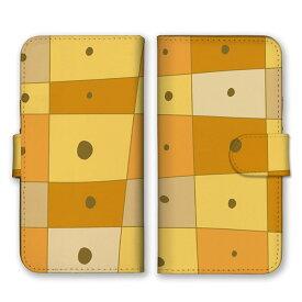 手帳型 全機種対応 ケース SIMフリー対応 スマホ スマートフォン iPhone11 X/XS Max対応ケース 水玉 ドット 玉 歪 変形 四角 長方形 図形 模様 デザイン アート アート柄 人気 定番 オススメ ピンク パープル レッド set14028