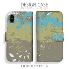 手帳型 全機種対応 ケース SIMフリー対応 スマホ スマートフォン iPhone11 X/XS Max対応ケース 木 枝 葉 森林 森 林 模様 デザイン 芸術 アート 柄 シンプル オススメ 定番 人気 かわいい おしゃれ シアン 水色 橙 白 オレンジ set15317