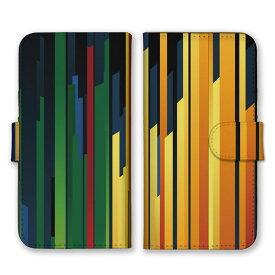 全機種対応 手帳型 スマホケース SIMフリー対応 図形 図柄 柄 模様 シンプル デザイン 芸術 アート 落ち着いた 単色 おしゃれ かわいい 人気 オススメ 定番 オレンジ 橙 ウィスキー set15325 iPhone12 11 Pro Max SE(第2世代) XS Galaxy Xperia AQUOS