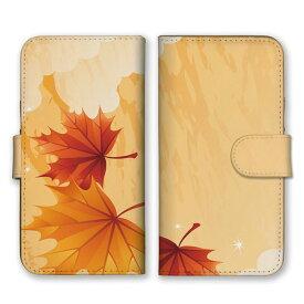 手帳型 全機種対応 ケース SIMフリー対応 スマホ スマートフォン iPhone11 X/XS Max対応ケース 葉 葉っぱ もみじ 秋 柄 模様 デザイン 芸術 アート シンプル おしゃれ かわいい 斬新 オススメ 個性的 クリーム オレンジ 橙 白 set16265