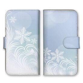 手帳型 全機種対応 ケース SIMフリー対応 スマホ スマートフォン iPhone11 X/XS Max対応ケース 雪 結晶 神秘的 幻想 柄 デザイン 芸術 アート おしゃれ かわいい オススメ 人気 綺麗 きらきら 個性的 青 ベビーブルー オレンジ 白 set16319