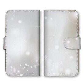 手帳型 全機種対応 ケース SIMフリー対応 スマホ スマートフォン iPhoneX/XS Max XR対応ケース夜 雪 ぼかし 幻想 神秘的 デザイン 芸術 アート シンプル オススメ おしゃれ 綺麗 かわいい 落ち着いた アイビーグレー 白 マーブルグレー set16340