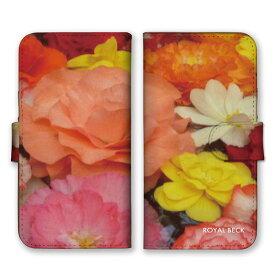 手帳型 全機種対応 ケース SIMフリー対応 スマホ スマートフォン iPhoneX/XS Max XR対応ケース花 花柄 シンプル 柄 模様 デザイン 芸術 アート おしゃれ かわいい 斬新 オススメ 個性的 グラフィック オレンジ ピンク レッド 白 set16412