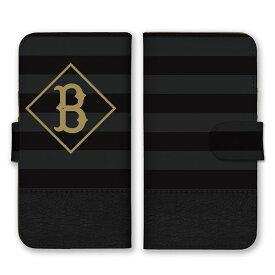 手帳型 全機種対応 ケース SIMフリー対応 スマホ スマートフォン iPhone 7 6 5 plus ライン 線 縦線 柄 模様 文字 英語 B デザイン シンプル おしゃれ 斬新 オススメ 個性的 モノクロトーン グレー 黒 アンティークゴールド set16968