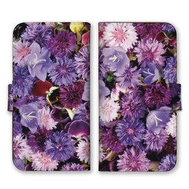 手帳型 全機種対応 ケース SIMフリー対応 スマホ スマートフォン iPhone 7 6 5 plus 花 花柄 たくさん 柄 模様 デザイン 芸術 アート かわいい おしゃれ 綺麗 クール 華やか 落ちついた パンジー 青紫 桜色 薄紫 set17074