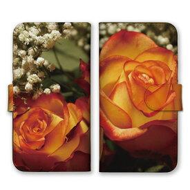 手帳型 全機種対応 ケース SIMフリー対応 スマホ スマートフォン iPhone11 X/XS Max SE2対応ケース 花 花柄 葉 葉っぱ 柄 模様 デザイン 芸術 アート シンプル おしゃれ かわいい 落ちついた 大人 個性的 桜色 ピンク 緑 薄黄 オレンジ set17077