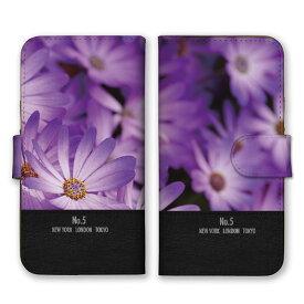 手帳型 全機種対応 ケース SIMフリー対応 スマホ スマートフォン iPhone 7 6 5 plus 花 花柄 シンプル 柄 模様 デザイン 芸術 アート おしゃれ かわいい 人気 オススメ 華やか 綺麗 大人 薄紫 紫 黒 水色 パープル set17106