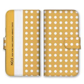 手帳型 全機種対応 ケース SIMフリー対応 スマホ スマートフォン iPhoneX/XS Max XR対応ケースボーダー ライン 線 柄 模様 デザイン 芸術 アート シンプル おしゃれ 人気 かっこいい オススメ 定番 黒 ダークグレー 緑 黄色 set17257