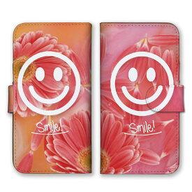 手帳型 全機種対応 ケース SIMフリー対応 スマホ スマートフォン iPhone 7 6 5 plus 花 花柄 スマイル SMILE デザイン 芸術 アート おしゃれ 人気 オススメ かわいい 華やか 綺麗 桜色 薄桃 白 パープル モーブ set17286
