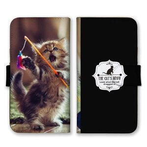 子猫 にゃんこ ニャンコ ネコ 猫じゃらし 癒し 写真 かわいい 可愛い ブラック シンプル 動物柄 iPhone12 11 Pro Max SE(第2世代) XS Galaxy Xperia AQUOS