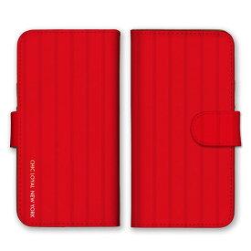 手帳型 全機種対応 ケース SIMフリー対応 スマホ スマートフォン iPhone11 X/XS Max対応ケース set22453
