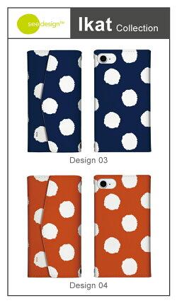 全機種対応手帳型ミラー付鏡付レター型スマホケースseedesign(TM)シーデザインIkatCollectionイカットiphoneXケースアップルアンドロイド対応手帳型カバー手帳型ケース手帳型iPhoneケースiPhone8iPhone7iPhone6デザイン