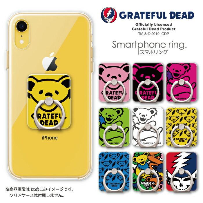 GRATEFUL DEAD グレイトフル・デッド スマホリング グッズ iPhone X ケース キャラクター 送料無料 スマートフォンリング アイフォンX/XS バンカーリング おしゃれ 可愛い 人気 ロックバンド グレイトフルデッド デッドベアー クマ ロゴ