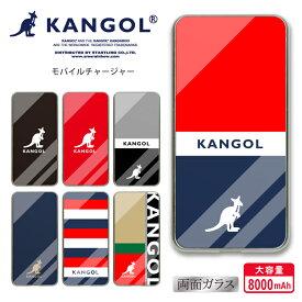 KANGOL カンゴール 大容量 両面ガラスバッテリー iPhone X ケース キャラクター 充電器 モバイルチャージャー 8000mAh カンガルー ファッションブランド ヒップホップ ポップ