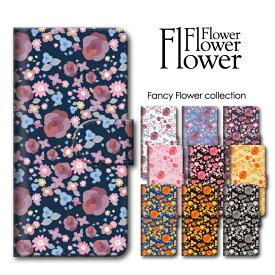 10種 全機種対応 手帳型 スマホケース FFフラワー SIMフリー対応 スマートフォンケース スマホカバー 携帯カバー iPhoneSE(第2世代) iPhone11 X/XS Max 8 plus アイフォン おしゃれ かわいい 北欧 大人女子 春 小花 花柄 ネイビー ピンク オレンジ