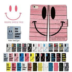 36種 全機種対応 手帳型 スマホケース ALLDAYS SMILE FACE SIMフリー対応 スマートフォンケース スマホカバー 携帯カバー iPhone 7 6 5 plus アイフォン アンドロイド xperia arrows aquos Galaxy おしゃれ かわいい かっこいい クール スマイル ポップ