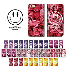 35種 全機種対応 手帳型 スマホケース SMILE SIMフリー対応 スマートフォンケース スマホカバー 携帯カバー iPhone 7 6 5 plus アイフォン アンドロイド xperia arrows aquos Galaxy おしゃれ かわいい かっこいい スマイル 花柄 フラワー ピンク パープル イエロー