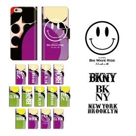 13種 全機種対応 手帳型 スマホケース SMILE SIMフリー対応 スマートフォンケース スマホカバー 携帯カバー iPhone 7 6 5 plus アイフォン アンドロイド xperia arrows aquos Galaxy おしゃれ かわいい かっこいい クール スマイル モダン ドットパープル グリーン