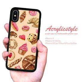 【 送料無料 】 耐衝撃 iPhone ケース TPU ハードケース iPhoneXS Max iPhoneXR iPhone8plus iPhone7plus対応ケース 流行 トレンド セレブ デザイン パン スイーツ 焼き菓子 かわいい