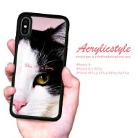 【送料無料】耐衝撃iPhoneケースTPUハードケースiPhonexケースiphone8ケースiPhone7iPhone6s流行トレンドセレブデザイン動物アニマル猫写真きれい背景