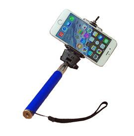 自撮り棒 セルカ棒 iPhone6 iPhone6plus iPhone5 各種スマホ対応自分撮り 一脚 セルフィースティック モノポッド