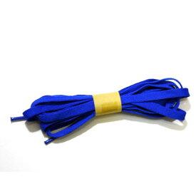 【15番ブルー】【靴ひも シューレース】【100cm】【0.8cm幅】平紐 平ひも 無地シューレース 2本入り(1足分)/シューズアクセサリー/運動靴/靴紐/ハイカット/スニーカー/長い靴紐/青色靴ひも