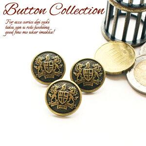 BT-267【メタルボタン】【18mm】【合金製】コート・ジャケットに♪エンブレムメタルボタン【1個】ブローチ/手芸/コサージュ/英国調/ヘアゴム/