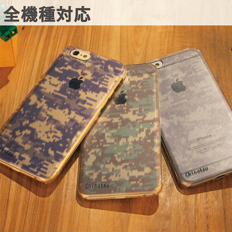 iPhonex iPhone8 iPhone7 Plus 迷彩(ドット絵) スマホケース 多機種 iPhoneSE iPhone6 s,66 iPhoneSE iPhone6 s,6Plus オーダーメイドスマホケース 名入れ 迷彩 iPhone5SE| iphoneケース ケース おしゃれ ハード スマートフォン スマホカバー アイフォン7