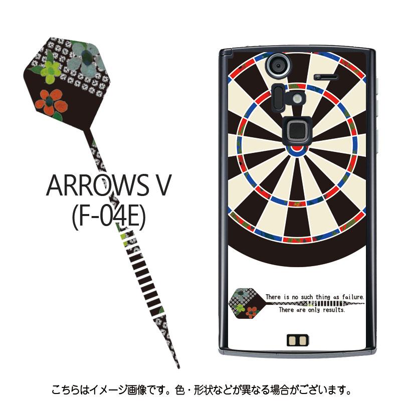 Darts-ARROWSV(F-04E)ケース